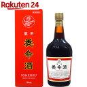 【第2類医薬品】薬用 養命酒 700ml...
