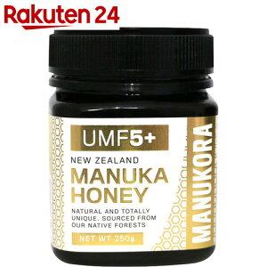 マヌコラ マヌカハニー UMF5+ 250g