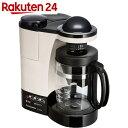 パナソニック コーヒーメーカー NC-R400-C(カフェオ...