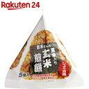 農家さんの黒米入り玄米煎餅 しょう油味 5枚入【stamp_cp】【stamp_006】