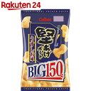 【ケース販売】カルビー 堅あげポテト BIG うすしお味 150g×12袋