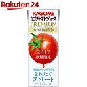【数量限定】カゴメ トマトジュース プレミアム 食塩無添加 200ml×24本