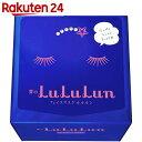 青のLuLuLun(ルルルン) フェイスマスク 32枚入