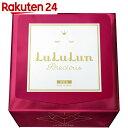 LuLuLun(ルルルン) プレシャスRED 32枚入【楽天24】【あす楽対応】