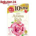 【企画品】ソフラン アロマリッチ ダイアナ ロイヤルローズアロマの香り つめかえ用 特大増量 124