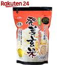 ふくれん 発芽玄米 福岡県産ヒノヒカリ 1kg