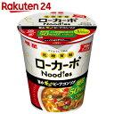 【ケース販売】明星 低糖質麺 ローカーボNoodles ビーフコンソメ 54g×12個