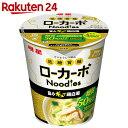 【ケース販売】明星 低糖質麺 ローカーボNoodles 鶏白湯 53g×12個