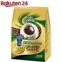 キーコーヒー グランドテイスト まろやかなマイルドブレンド(粉) 330g
