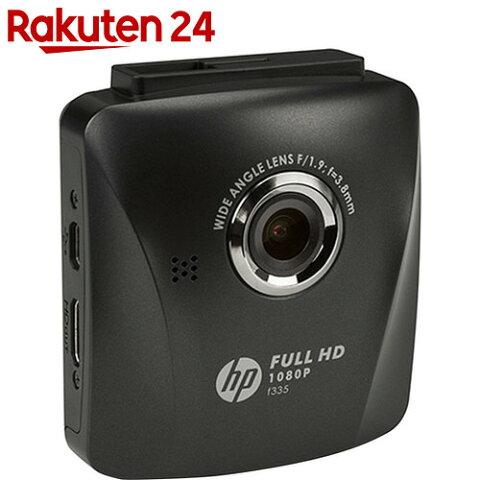 ヒューレットパッカード ドライブレコーダー f335