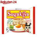 【ケース販売】即席SUGAKIYAラーメン 111g×12袋