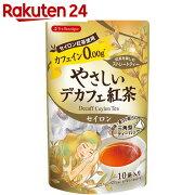 ティーブティック やさしいデカフェ紅茶 セイロン 1.2g×10ティーバッグ