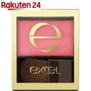 エクセル スキニーリッチチーク RC03 ローズピオニー 5.2g