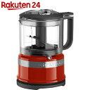 KitchenAid 3.5カップ ミニフードプロセッサー ホットソース 1コ【クーポン利用で15%O