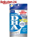 DHC DHA 60日分 240粒(121.2g)