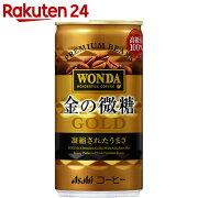 【ケース販売】ワンダ 金の微糖 185g×30本