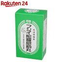 【第3類医薬品】フジイ陀羅尼助丸 720粒(36分包)