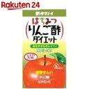 タマノイ はちみつりんご酢ダイエット 紙パック 125ml×...