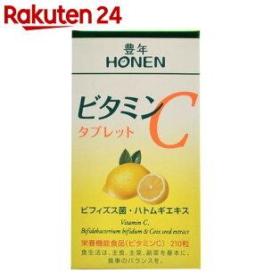 ビタミン タブレット サプリメント