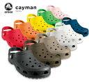 クロックス crocs ケイマン Cayman 【販 売:F a m s h o e】【税込3900円以上で送料無料】【あす楽対応】【10P14Jan11】