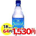 クリスタルガイザー スパークリング レモン 24本