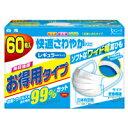 快適さわやかマスク レギュラーサイズ 60枚【販売:楽天24】【あす楽対応】【140516P】