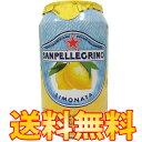【送料無料】サンペレグリノ リモナータ 缶 330ml 24本【販売:楽天24】【HLS_DU】【あす楽対応】