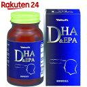 ヤクルト DHA&EPA 120粒