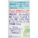 ヤクルト ノアレ タブレット 1.25g×30粒【楽天24】...