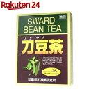 刀豆茶(なたまめ茶) ティーバッグ 3g×28包【楽天24】【あす楽対応】[なたまめ茶 なた豆茶 お茶 健康茶 ティーバッグ]