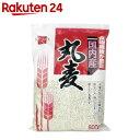 健康フーズ 国内産 丸麦(大麦) 800g