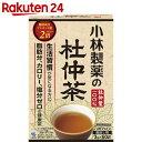 小林製薬 杜仲茶 3g×60袋【楽天24】[小林製薬の杜仲茶 杜仲茶 お茶 健康茶]