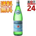 【送料無料】サンペレグリノ グラス750ml 12本【販売:楽天24】【HLS_DU】【140405P】【あす楽対応】