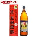 まるしげ 玄米黒酢 900ml【楽天24】[まるしげ 黒酢(調味料)]