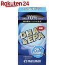 マルマン DHA&EPA 120粒【楽天24】[DHA サプリメント]