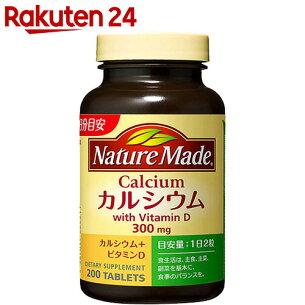 ネイチャー カルシウム ファミリー 大塚製薬