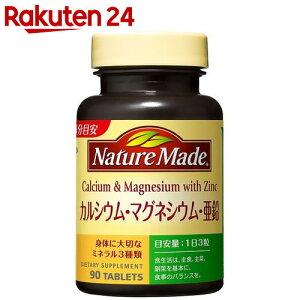 ネイチャー カルシウム マグネシウム 大塚製薬