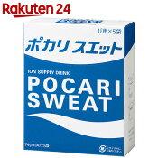 ポカリスエット 粉末 74g×5袋【イチオシ】