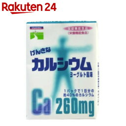 三育 げんきなカルシウム ヨーグルト風味 200ml×12本【楽天24】【あす楽対応】[げんきなカルシウム カルシウム飲料]