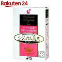 シジュウム茶 ティーパック32P【楽天24】[高味園 シジュウム]