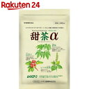 甜茶α 120粒【楽天24】[HAMARI(ハマリ) しそ油(えごま油)]