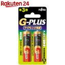 FUJITSU アルカリ乾電池G PLUS 単3×2P/FUJITSU/アルカリ乾電池/税抜1880円以上送料無料