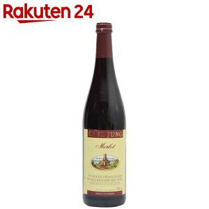 アルコール メルロー カールユング スパークリングワイン