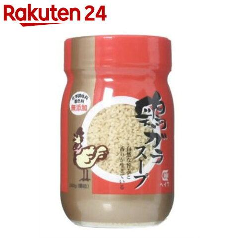 鶏ガラスープ 化学調味料・着色料無添加 240g【HOF13】【rank_review】