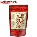 薩摩なた豆 元気茶 3g×30包【楽天24】[薩摩なた豆 なたまめ茶(なた豆茶) お茶 健康茶]