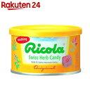 リコラ スイスハーブキャンディー 100g【楽天24】[Ricola(リコラ) ハーブキャンディー]