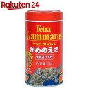 テトラ ガマルス 50g (ヨコエビの乾燥餌料)