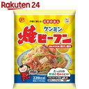 ケンミン 焼ビーフン 味付ノンフライ麺 65g【楽天24】[ケンミン ビーフン]