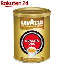 ラバッツァ クオリタオロ 250g【楽天24】【あす楽対応】[ラバッツァ コーヒー(レギュラー)]