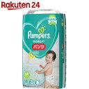 パンパース さらさらケア パンツ Mサイズ 58枚【uj1】...